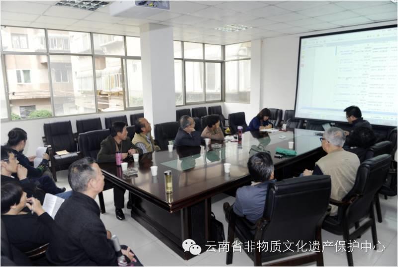 全国非物质文化遗产数字化采集专题培训班将在昆明举办