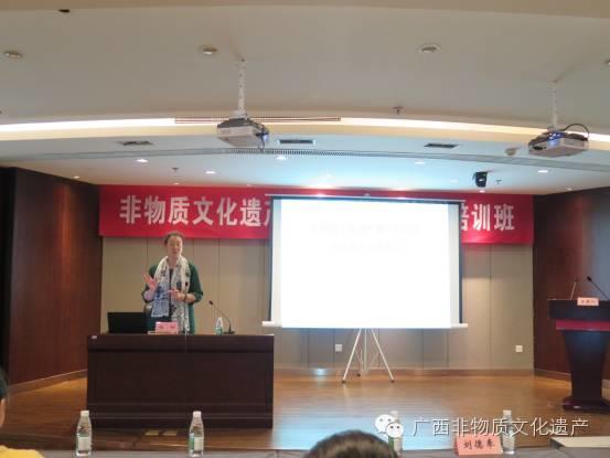 """广西非遗保护中心赴重庆参加""""非物质文化遗产数字化采集专题培训班"""""""