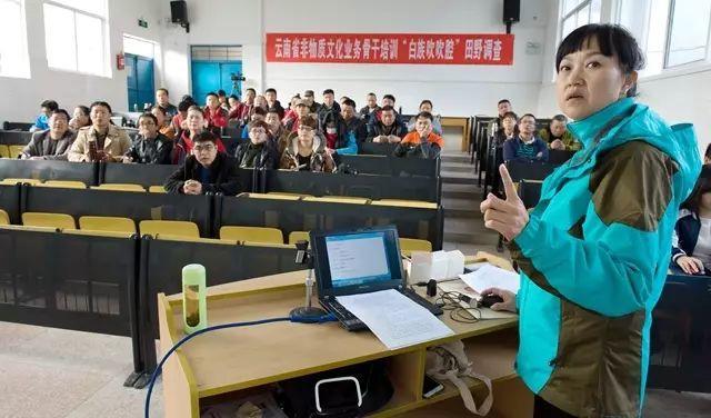 专题丨从实求知——云南省非遗保护中心田野调查实践与培训经验介绍(含视频)