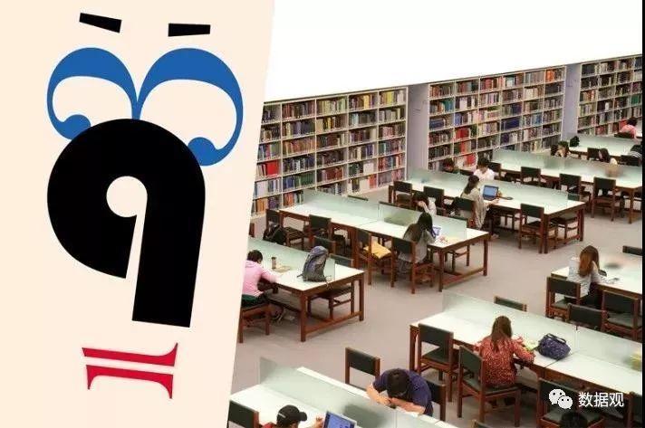 数博前沿丨欧美大学是如何使用大数据的?