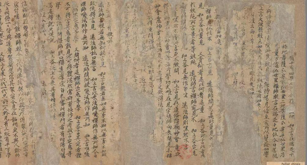 海外中华古籍回归重大成果——法藏敦煌遗书数字资源正式发布