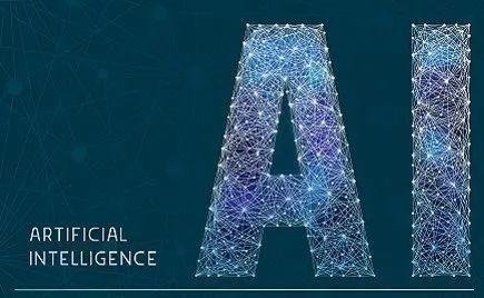 笔谈 | 相知与定名:人工智能(AI)时代的图像、文献与历史