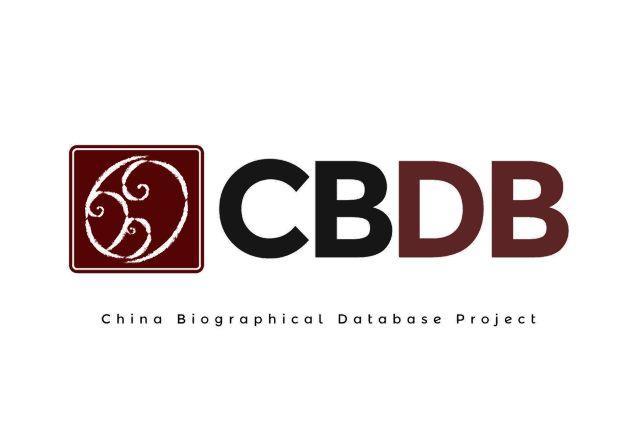 唐代人物动态迁徙图-基于CBDB的量化历史实践
