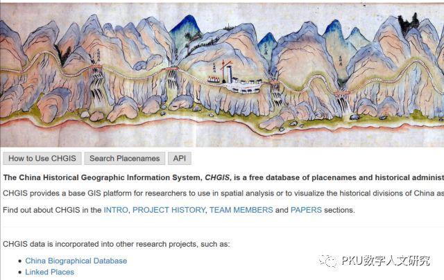 项目精选 | 国内外数字人文研究精选项目推介(第二期)