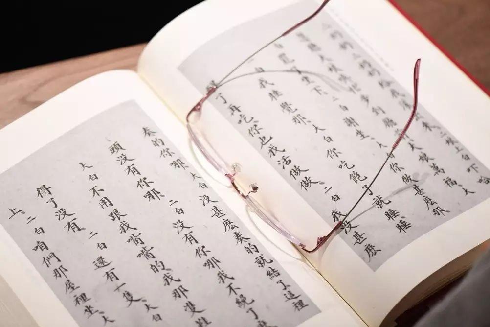 《故宫博物院藏清宫南府升平署戏本》