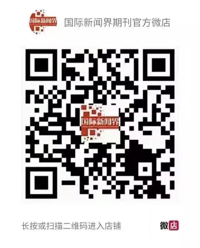 互联网历史学的前沿问题、理论面向与研究路径——宾夕法尼亚大学杨国斌教授访谈