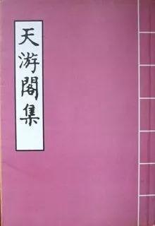刘京臣|社会网络分析与文学研究