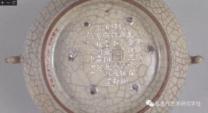 海量文物资源指南 | 如何正确检索国内外馆藏中国文物资料?