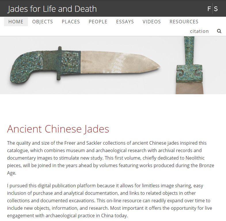 遗憾!全美藏中国古画最多的佛利尔美术馆又关了,请珍惜这四万藏品高清资源库