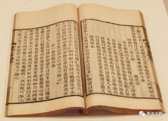 陕西古籍文献整理成果丰硕古籍资源将数字化
