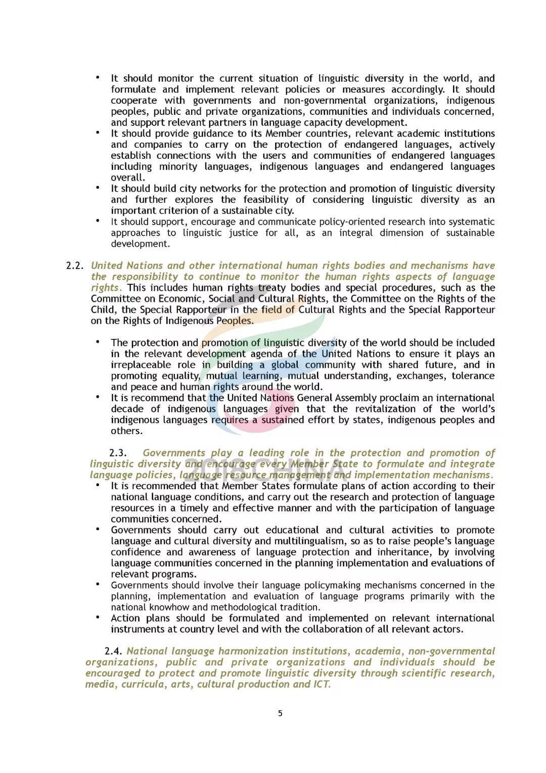 《岳麓宣言》发布,附中英文全文 | 联合国致力于保护和促进语言多样性