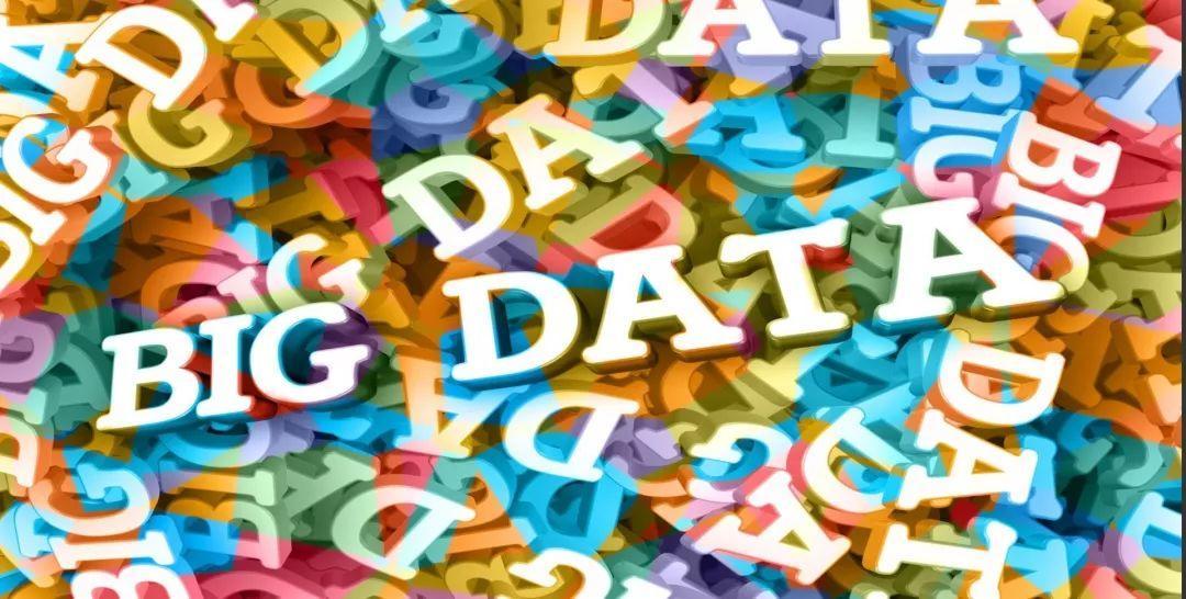学术前沿丨大数据视域下人文学科的数字人文研究