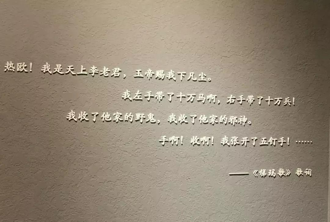 学术丨杨红:我国非遗馆建设情况及发展趋势