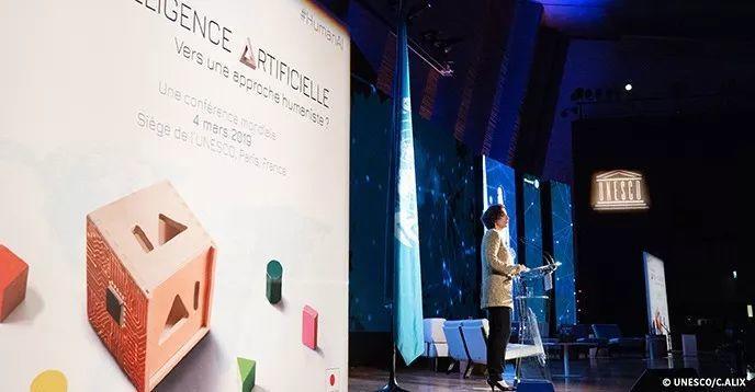 教科文组织人工智能全球会议与会者敦促建立基于人权的人工智能治理