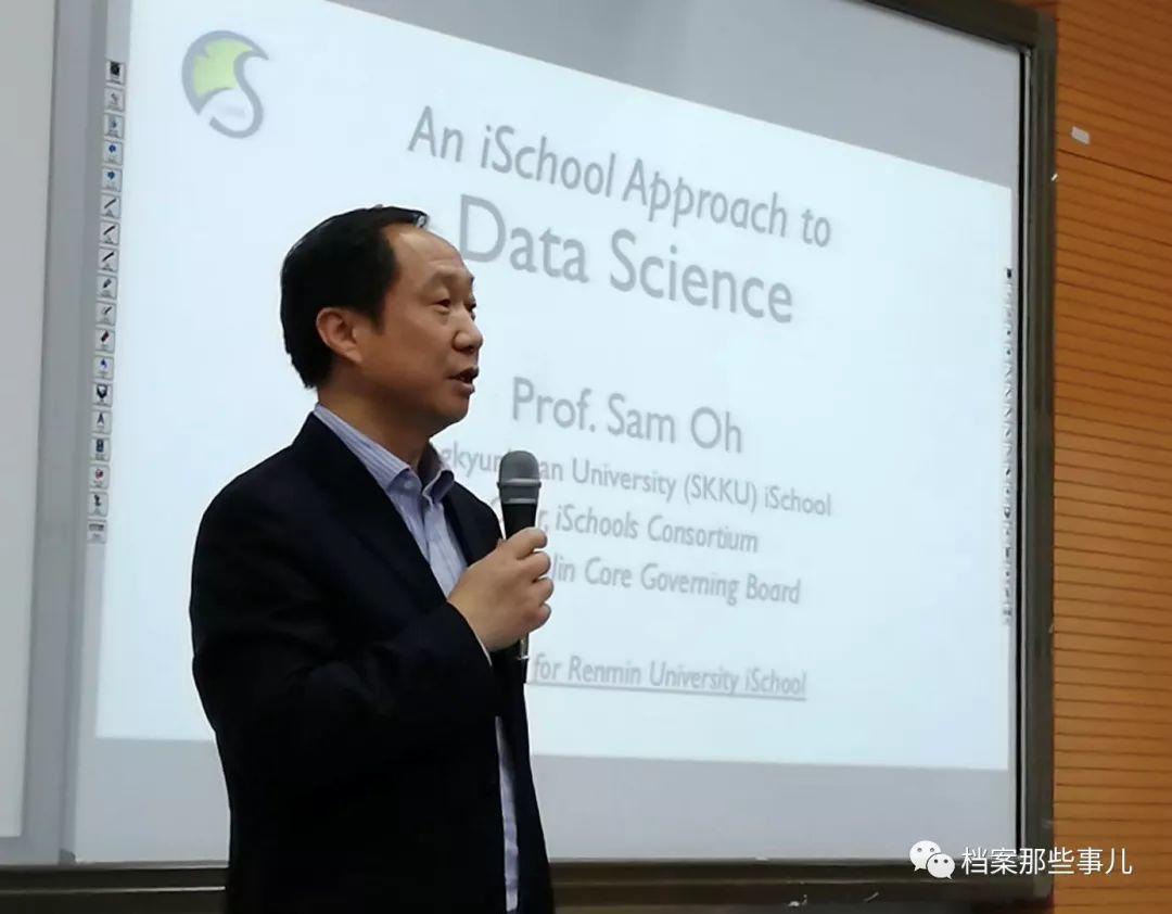 学术新知|全球 iSchools联盟主席掀起学术风暴,学科发展战略引发强烈共鸣!PPT干货分享!