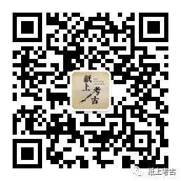 书讯书评 | 数据库:宋元版古籍在线(静嘉堂文库典藏)试用