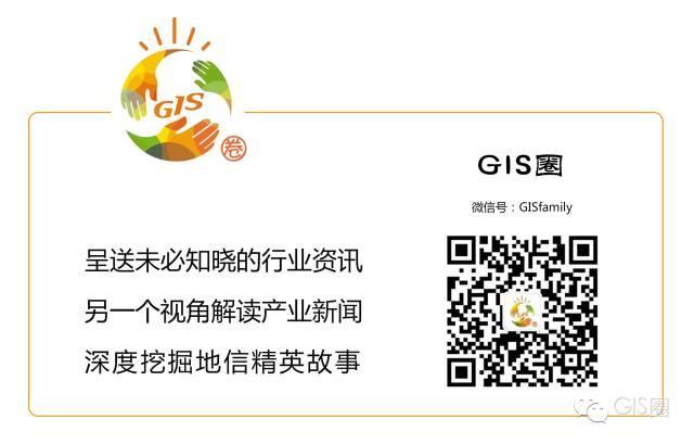 【关注】中国国家地名信息库启动开通!总数据规模达20个T