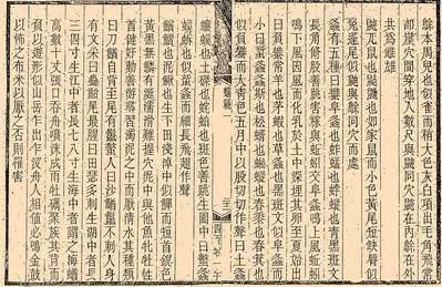 河北大学中华字库工程探访