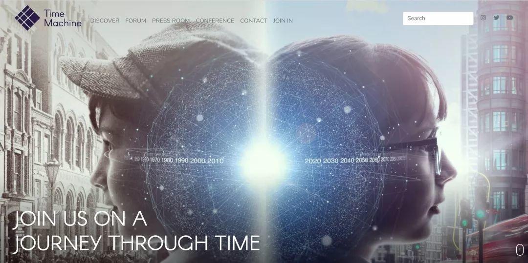 """专业资讯丨""""时光机项目""""(Time Machine Project)简介"""