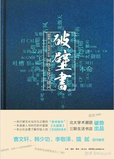刘知远:自然语言理解难在哪儿?