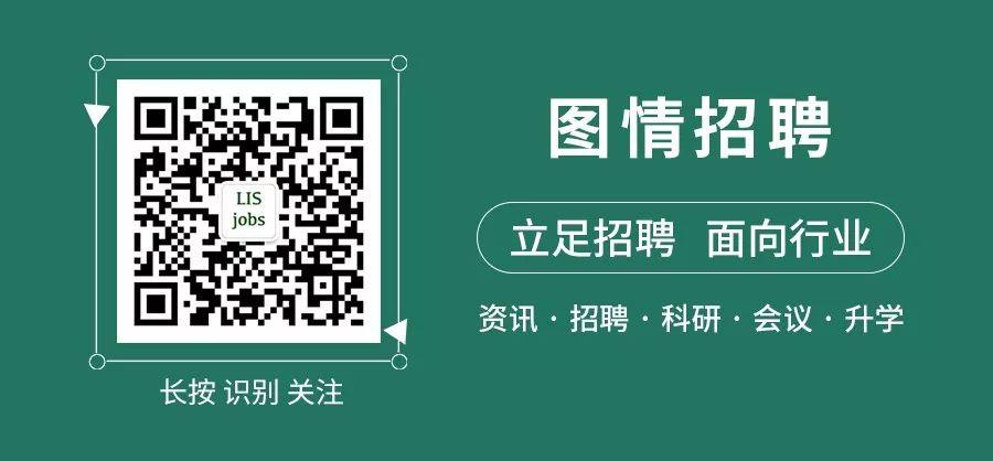 """南师大哲学系""""数字与人文""""研究中心揭牌"""
