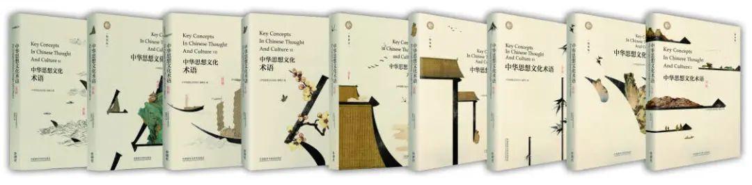 900个关键词标记的中国文化地图