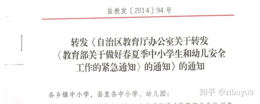清华大学刘知远:自然语言理解难在哪儿?