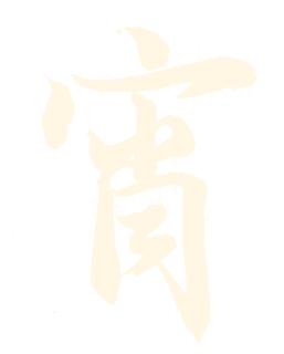 文化传承丨正月十五闹元宵,谈古论今话人文!