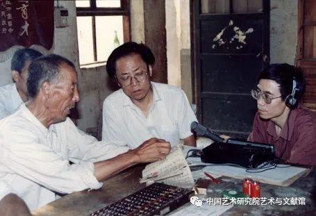 馆藏|中国传统音乐录音档案(下)