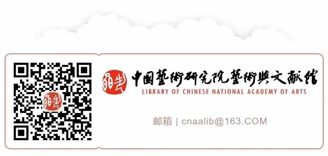 馆藏 中国传统音乐录音档案(上)