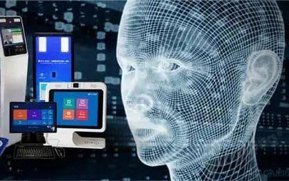 人工智能前沿丨国标《人脸识别数据安全要求》征求意见稿发布