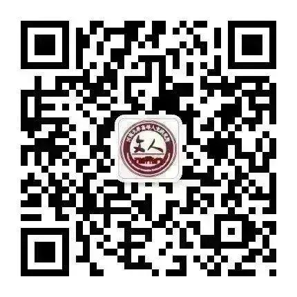 人文论坛   张伯江等:数字人文时代的中国文史研究