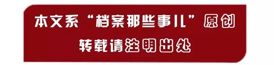 国际视野|世界记忆项目中国国家委员会网站上线!《世界记忆名录》重启申报!最新文件一键获取收藏!